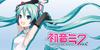 Hatsune-miku-love's avatar