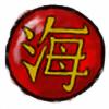 Haylomeni's avatar
