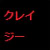 Hediki-San's avatar