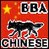 Heixuelianmeng's avatar