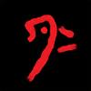 hellwolf104's avatar