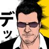 HerrJohnDoe's avatar