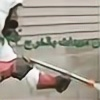 hiamalnasser's avatar