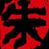 Hideyori's avatar
