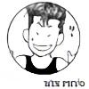 HighWaY22's avatar