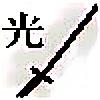 Hikari-Katana's avatar