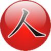 hito-one's avatar