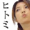 Hitomi--san's avatar