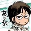 HitoshiAriga's avatar