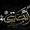 Hodhod110's avatar