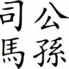 HSimaQinJin's avatar