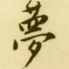 Hunlunmeng's avatar