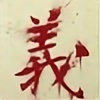 HURRICANEEE's avatar