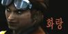 HwoarangClub's avatar