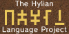 HylianLanguage