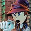 Hyrule64's avatar