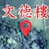 i91314's avatar