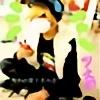 iamashanaproperty's avatar