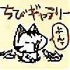 iBearrrrr's avatar