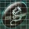 Ice-Dragon-2040's avatar