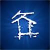 IceBoxStudios's avatar