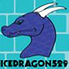 Icedragon529's avatar