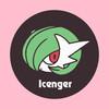 Icenger's avatar