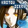 icerydragon's avatar