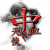Icewo1f's avatar