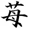 ichigoKisu's avatar