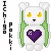 IchigoPokki's avatar