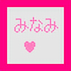 IhaveBloodSoHurtMe's avatar