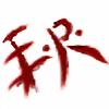 IIReII's avatar