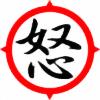 Ikari-Gendo's avatar