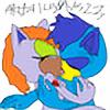 iluvdavis23's avatar