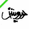 imanwow's avatar