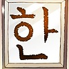 imokig7's avatar