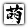 imStevenLee's avatar