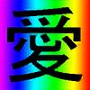 IndieKryptonite's avatar