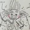 inkmaxh's avatar