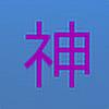 Insio's avatar
