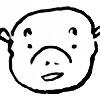 Intrathecal's avatar
