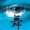 intro111's avatar