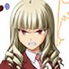 inudragonqueen's avatar