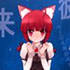 InuzakaNaze's avatar