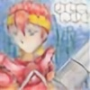 invader-zim42's avatar