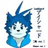 Isekhard's avatar