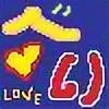 ispandsbob's avatar