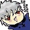 IstoleSesshysFluff's avatar