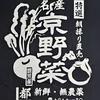 itoyasu's avatar